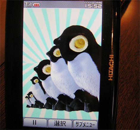 mobileflashartfirst.jpg